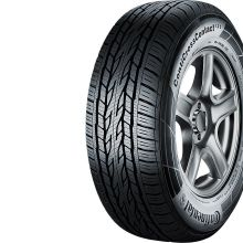 Continental ContiCrossContact LX2 255/65R17 110T FR